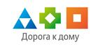 Некоммерческая организация Благотворительный фонд «Дорога к дому»